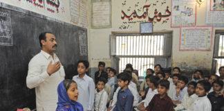 CM Shebaz Sharif approves new Teacher Training Program