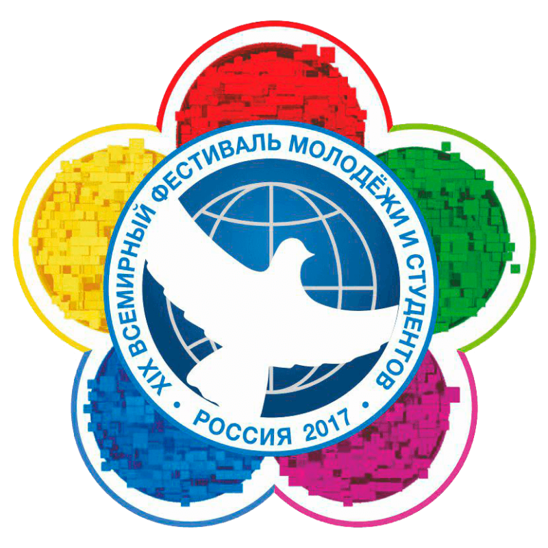 Pakistan attends World Festival of Youth and Students to be held in Sochi Russia