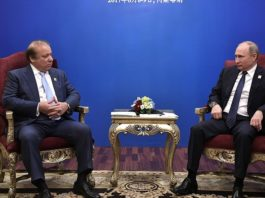 Vladimir Putin met with Pakistani Prime Minister Nawaz Sharif on the sidelines of the SCO Summit. The two leaders discussed bilateral relations, including trade and economic cooperation, and also current international issues. Vladimir Putin congratulated Nawaz Sharif on Pakistan's accession to the Shanghai Cooperation Organisation.