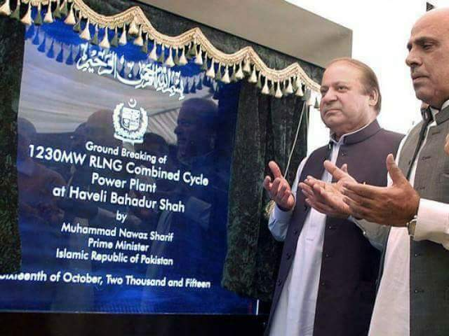 PM to inaugurate first unit of Haveli Bahadur Shah Power Plant today