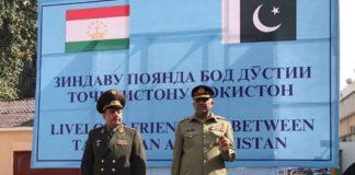 Quadrilateral Counter Terrorism Coordination Forum in Dushanbe