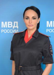 Police Colonel Irina Vladimirovna Volk
