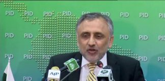 Review petitions' rejection not end of world: Barrister Zafarullah