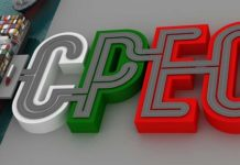 Two-day Conference on CPEC in Islamabad on September 19-20