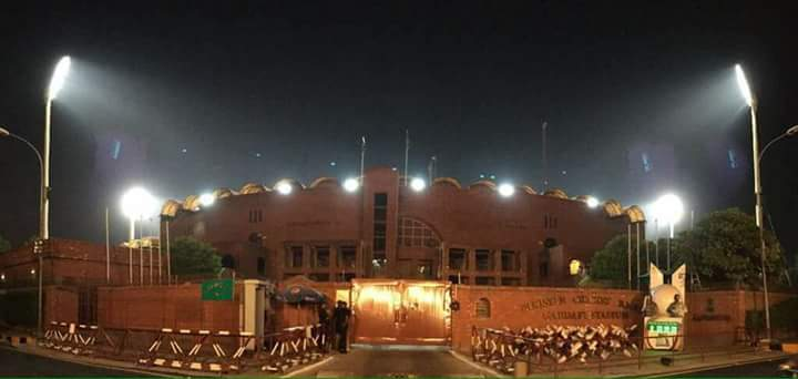 Live Independence Cup from Gaddafi Stadium in Lahore