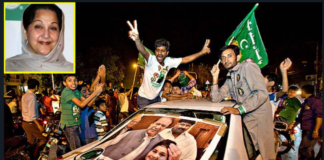 Kulsoom Nawaz Sharif of Pakistan Muslim League (Nawaz) (PMLN) has won by-election of NA-120
