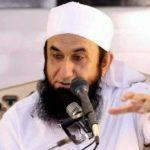 Maulana Tariq Jameel to deliver Jumma Bayan at IIUI on April 27