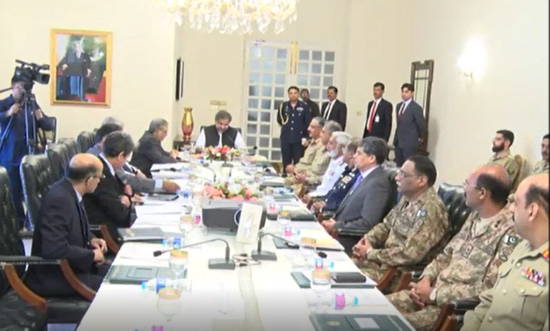 National Security Committee of Pakistan reviews repatriation of Afghan refugees