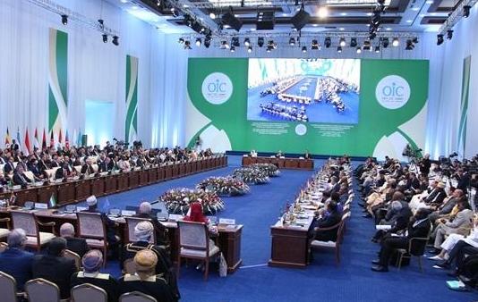 OIC Summit in Astana
