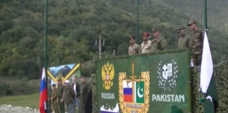 "Russian-Pakistani tactical exercise ""Дружба-2017 Friendship-2017 continues in Karachay-Cherkess Russia"