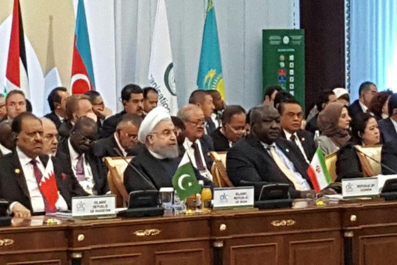President of Pakistan Mamnoon Hussain at OIC Summit in Astana