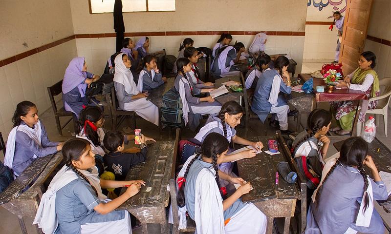 co education in pakistan essay