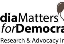 MMfD conducts training workshop on data journalism, RTI laws