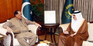 Pak-Saudi cooperation to further grow in future, hopes Mamnoon