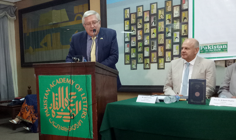 Ambassador of Ukraine to the Islamic Republic of Pakistan Lakomov Vladimir Ivanovich  (Лакомов Володимир Іванович)