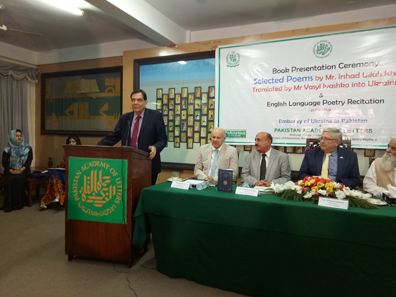 Book presentation ceremony of selected poems by Irshad Ullah Khan and translated by Vasyl Ivashko in Islamabad