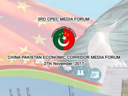 3rd CPEC Media Forum begins in Islamabad on Monday