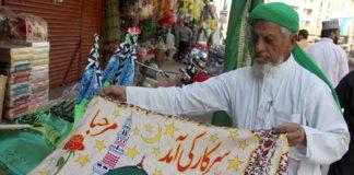 Eid Milad-un-Nabi being celebrated with religious fervor