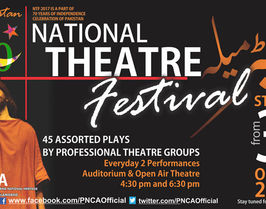 National Theatre Festival continues to entertain audience