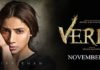 Mahira Khan's Verna awaits its fate