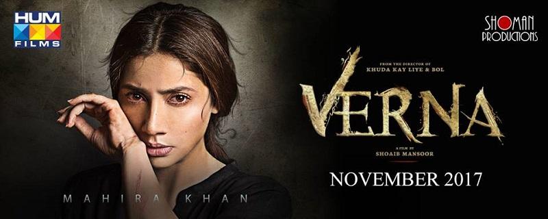 Mahira Khan's Verna awaits its fate