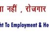 From Nainital to Gairsain --- A Padyatra for a cause