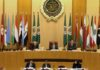 Jerusalem Issue, Arab League meeting, cairo, united states
