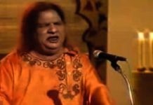 Lok Virsa pays homages to Aziz Mian Qawwal