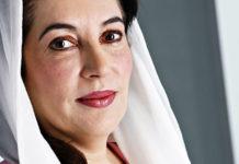 Marriyum Aurangzeb pays rich tribute to Benazir Bhutto