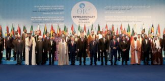 OIC Summit: 'Jerusalem will always be the Capital of Palestine,' says Mahmoud Abbas