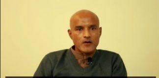 Kulbhushan Jadhav Verdict: Congratulations Pakistan