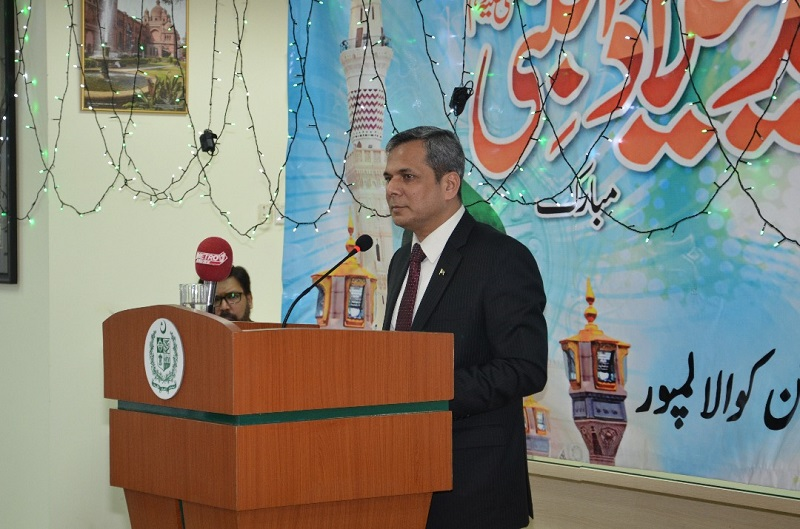 Envoy stresses Muslims to follow sacred path of Prophet Muhammad (PBUH)