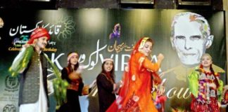 Lok Virsa celebrates Quaid's day in a big way