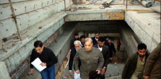 The 27-kilometre project was earlier scheduled to be completed by December 25, 2017; however, now the Punjab government is planning to complete it by April 2018. Shahbaz Sharif visits Orange Line Metro Train route as work resumes on project https://dnd.com.pk/shahbaz-sharif-visits-orange-line-metro-train-route-as-work-resumes-on-project/136211