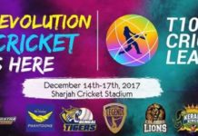 T10 Cricket League 2017 Live Streaming Bengal Tigers Vs Kerala Kings; Maratha Arabians v Pakhtoons