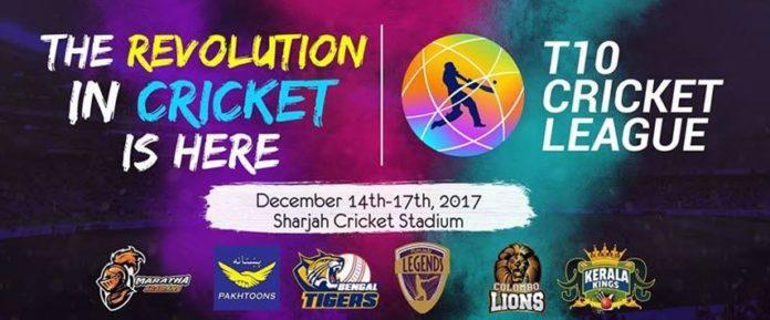 T10 Cricket League 2017 Live Streaming Bengal Tigers Vs Kerala Kings; Maratha Arabians v Pakhtoons