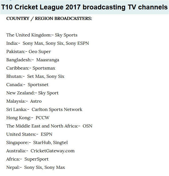 T10 League 2017 Schedule and Broadcasting TV Channels