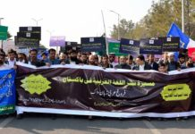 Walk in Islamabad on Dec 18 to promote Arabic Language in Pakistan
