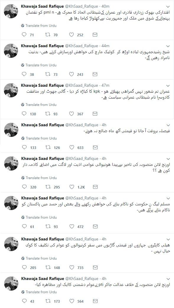 Saad slams PTI for having anti-people mentality