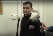 St. Petersburg court sentences Tajik citizen Umar Makhmadiev for terrorist activities
