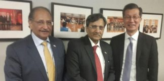 Pakistan desirous of promoting trade relations with Canada: Minister