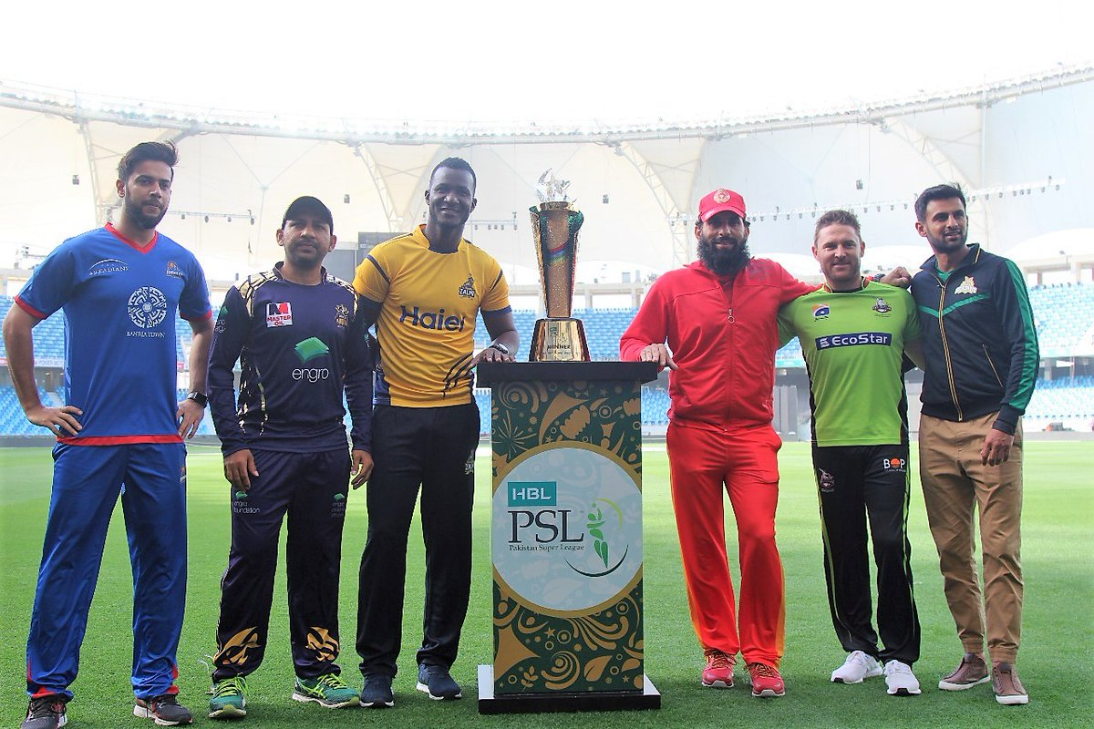 PSL-3: Glitzy opening ceremony underway at Dubai International Cricket Stadium