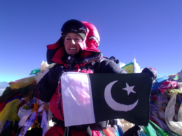 Pakistani mountaineer Samina Baig to be appointed as UNDP goodwill ambassador