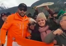 St Moritz Ice Cricket 2018: Shahid Afridi pays respect to Indian flag