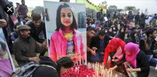 Zainab Murder Case: Imran Ali awarded four-time death penalty
