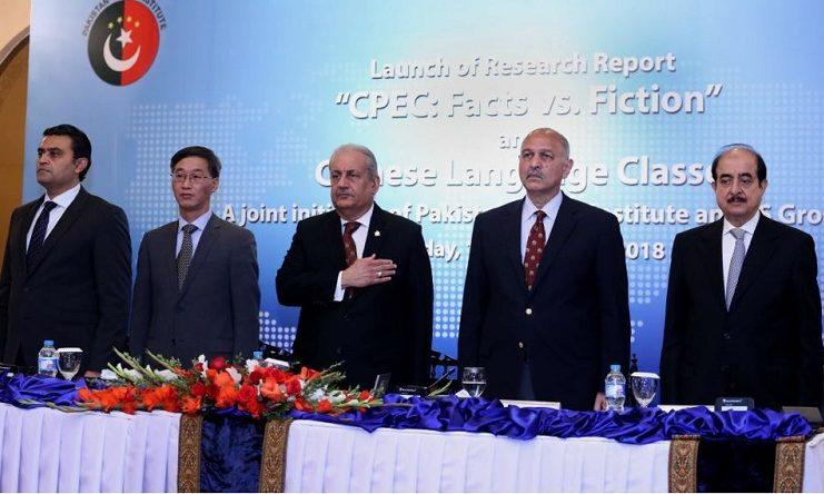 Raza Rabbani terms Pak-China relationship as bulwark against hegemonism in region