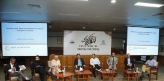 LUMS and World Bank Pakistan hold Pakistan@100 Conference