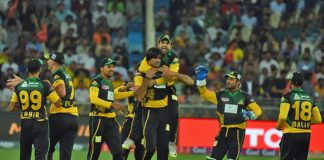 PTV Sports HBL PSL 2018 Multan Sultans vs Quetta Gladiators Live Streaming