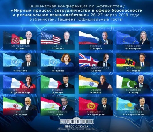 Tashkent Conference on Afghanistan starts on March 26