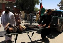 Pakistan strongly denounces Helmand car bombing